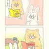 失われたネコノヒー「本」/ reading