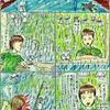 ほのぼのホームコメディー!(ソアラの瞳は何色ですか!?)6月「いなびかり!」