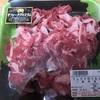 羊肉を買ってみた