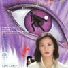 大林宣彦 × 犬童一心 × 手塚眞 トークショー レポート・『瞳の中の訪問者』(1)