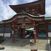 「防府天満宮」は、京都の「北野天満宮」、福岡の「太宰府天満宮」とともに日本三天神!