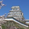 つれづれ:姫路に行くなら泉鏡花?