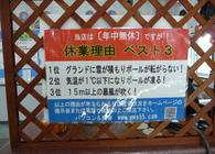 バッティングセンター研究家、日本全国のバッティングセンターを行脚する――個性的なバッセン10選