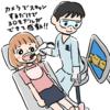 3Dデジタルシステムで虫歯を治した話