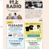 TOKYO FMは『村上RADIO』の推しが強すぎるあまり、様々な犠牲を生んでやいないか