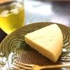 【雑穀料理】雑穀チーズを使った濃厚チーズケーキの作り方・レシピ【しっとりなめらか】