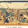 歩いて再び京の都へ 旧中山道夫婦旅   (第16回)            岩村田~望月 前編