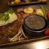 京阪香里園のリーズナブル鉄板焼きのお店きゅうろくでランチ