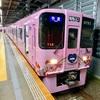 ピンク色の電車!ハローキティとサンリオキャラがオールスターで登場のフルラッピングトレインに遭遇!