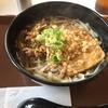 すき家のロカボ牛麺がいまいちだったが、牛丼ライトはよかった話。