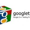 Google Test C++の使い方(初級)