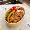 豚コマ生姜焼き弁当