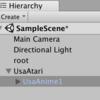 バーチャルキャスト+VCIで、タッチすると(アイテム同士が接触すると)アニメーションが再生される