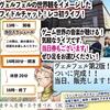 8/20のライブ詳細をお伝えしま〜す!