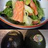 昨日のおつまみはサーモンとアボガドのサラダ【おうちグルメ】