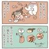 化石発掘へ行ったら大人も子供も夢中になった【4コマ漫画2本】