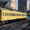 今日(4/11)・明日(4/12)の近江鉄道