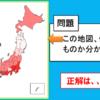 平成26年は三重県、平成27年は東京都が、全国鉱工業生産変動の「主役」;全国生産への地域別寄与等、の地域別生産活動把握のための試み