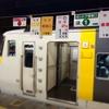 特急草津185系 上野駅地平ホーム発車 2014年