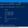VirtualBoxでNano Serverを動かしてみる