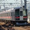 阪神9000系 9209F(更新前) 【その3】