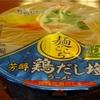 エースコック 麺ごこち 糖質50%オフ 83g 糖質22.3g 芳醇鶏だし塩ラーメン