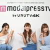 7月26日 モデルプレスNEWS&TALK (B)