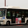 大堰観光バス No,1035