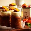 かぼちゃのトールケーキ