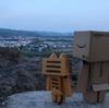 遠軽町 平野に立ち上がる瞰望岩