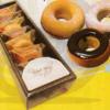 相模原市の「推し土産スイーツ」グランプリ受賞『焼きドーナツ』