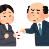 性差別大国・日本