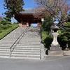 叡福寺(太子町)