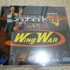 ダイナマイト刑事 VS Wing War [サントラ]