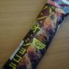 ヤマザキ 「パン・オ・ショコラ」を食べた!さっくり。