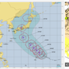 【台風情報】台風20号は上陸前には975hPaと強い勢力で本州に!?気象庁・米軍・ヨーロッパは四国地方に上陸~日本海へ抜けるコースを進路予想!藤原の効果で台風19号に追従か!?