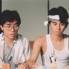 NHK銀河テレビ小説 「まんが道」