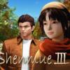 シェンムー3、8億円を集めることに成功したと発表