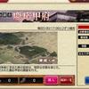 慶応甲府の特命調査が終わりました