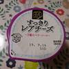 チーズmeetsスイーツ すっきりレアチーズ~3種のベリーソース~
