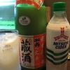 アルコール&糖類添加の濁り酒ですが、この松翁の蔵酒ソーダも暑い時にはなかなか乙ティモなのです。