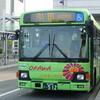 なるべくバスで四国一周(高松→徳島)