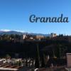 アルハンブラだけじゃない!グラナダのおすすめ観光スポットとアクセス方法。