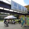 恵泉女学園大学大学院国際シンポジウム