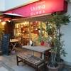 シマパンの冷凍カレー 三軒茶屋
