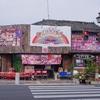 栃木市街をちょっと散策してきた