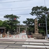 街道を行くぞ!第2弾 京街道・熊野街道 関目神社~住吉大社