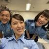 永野芽郁、『ハコヅメ』豪華3ショットに歓喜の声「最高の3人です」