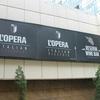 【たべること】L'Opera