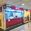 【クレジットカードを使って海外キャッシングで現地通貨をゲットする方法まとめ】初めての台湾旅行でもわかる桃園空港ATMの場所を紹介します。